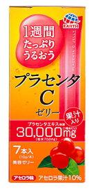 アース製薬 1週間たっぷりうるおう プラセンタC ゼリー アセロラ味 (10g×7本) 美容ゼリー ※軽減税率対象商品
