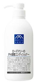 松山油脂 M mark エムマーク ローズマリーのPH調整 コンディショナー (600mL) Mマーク