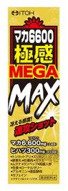 井藤漢方 マカ6600極感 MEGA MAX (50mL) マカ ヒハツ ドリンク剤 ※軽減税率対象商品