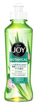 P&G ジョイ ボタニカル レモングラス&ゼラニウム 本体 (190mL) 食器用洗剤 【P&G】