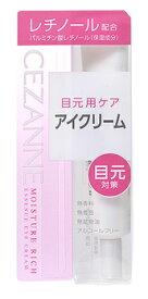 セザンヌ化粧品 モイスチュア リッチ エッセンスアイクリーム (17g) 目元用クリーム