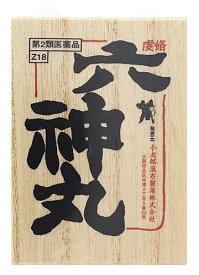【第2類医薬品】小太郎漢方製薬 虔脩六神丸 (80粒) 強心薬 ケンシュウ 六神丸