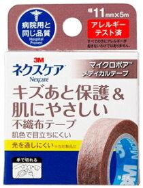 住友スリーエム 3M ネクスケア キズあと保護&肌にやさしい不織布テープ 11mm×5m (1個) サージカルテープ