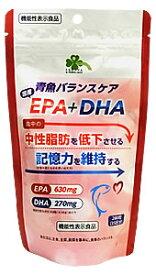 くらしリズム 青魚バランスケア 国産 EPA+DHA (280粒) ※軽減税率対象商品