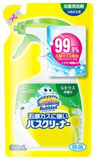 ジョンソン スクラビングバブル 石鹸カスに強いバスクリーナー シトラスの香り つめかえ用 (350mL) 詰め替え用 浴室用洗剤