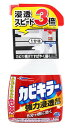 【特売】 ジョンソン カビキラー 本体 (400g)