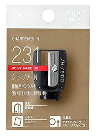 資生堂 シャープナー N 231 (1個) 化粧小物 ペンシルシャープナー