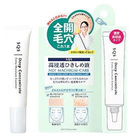 石澤研究所 SQS 高浸透ひきしめ液 (15mL) 毛穴 濃密美容液タイプ