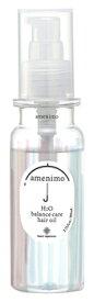 アメニモ amenimo H2O バランスケア ヘアオイル (80mL)