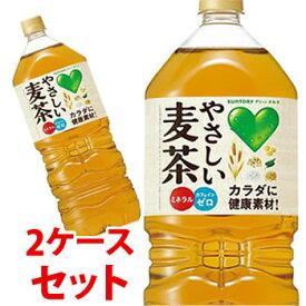 《2ケースセット》 サントリー GREEN DA・KA・RA グリーン ダカラ やさしい麦茶 (2L×6本)×2ケース 【4901777254763】 ※軽減税率対象商品