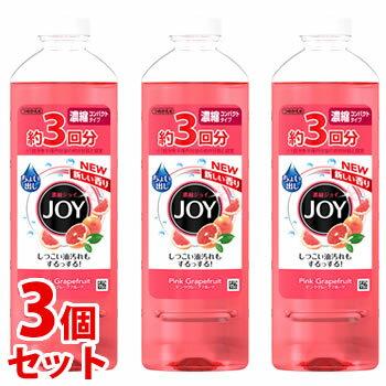 《セット販売》 P&G ジョイコンパクト ピンクグレープフルーツの香り つめかえ用 (440mL)×3個セット 詰め替え用 ジョイ 食器用洗剤 【P&G】 ウェルネス