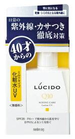 マンダム ルシード 薬用 UVブロック化粧水 SPF28 PA++ (100mL) 男性用 メンズ化粧水 【医薬部外品】