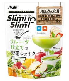アサヒ スリムアップスリム フルーツ仕立ての野菜シェイク (300g) ダイエット シェイク ※軽減税率対象商品
