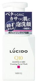 マンダム ルシード トータルケア泡洗顔 (150mL) 男性用 洗顔料