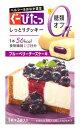 ナリスアップ ぐーぴたっ しっとりクッキー ブルーベリーチーズケーキ (3本) ダイエット食品 ※軽減税率対象商品