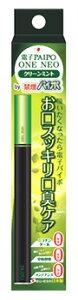 マルマン 電子パイポ ワン ネオ クリーンミント (1個) ONE NEO 禁煙パイポ 使い切りタイプ