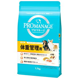 マースジャパン プロマネージ 成犬用 体重管理用 小粒 チキン (1.7kg) ドッグフード 総合栄養食