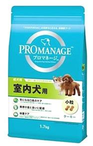 マースジャパン プロマネージ 成犬用 室内犬用 (1.7kg) ドッグフード 総合栄養食