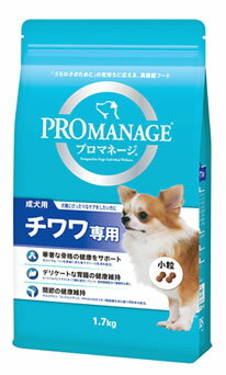マースジャパン プロマネージ チワワ専用 成犬用 (1.7kg) ドッグフード