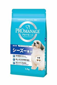 マースジャパン プロマネージ 成犬用 シーズー専用 (1.7kg) ドッグフード 総合栄養食