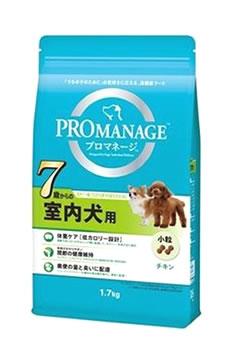 マースジャパン プロマネージ 7歳からの室内犬用 (1.7kg) ドッグフード 総合栄養食