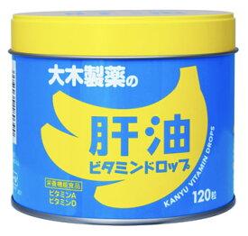 大木製薬 大木製薬の肝油ビタミンドロップ (120粒) 肝油 ビタミンA ビタミンD 栄養機能食品 ※軽減税率対象商品