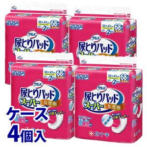 《ケース》 白十字 サルバ 尿とりパッドスーパー 女性用 (68枚)×4個 2回吸収 尿取りパッド 【医療費控除対象品】