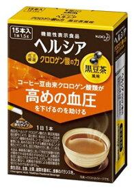 花王 ヘルシア クロロゲン酸の力 黒豆茶風味 (1.5g×15本) 粉末飲料 機能性表示食品 【送料無料】 【smtb-s】 ※軽減税率対象商品