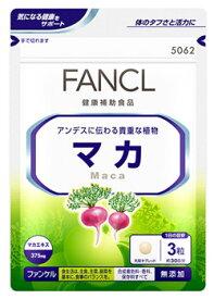 FANCL ファンケル 健康補助食品 マカ (90粒) ウェルネス ※軽減税率対象商品