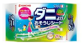 金鳥 KINCHO キンチョウ サッサ ダニよけおそうじシート (20枚) ダニ用 フローリングシート