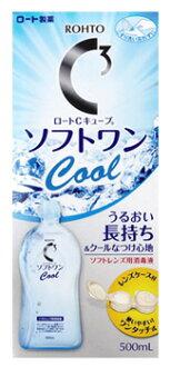 로트제약 로트 C큐브소후트원크르소후트렌즈용 소독액(500 ml) 렌즈 케이스 wellness