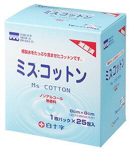 【◇】 白十字 ミズ・コットン (1枚パック×25包入) 洗浄綿 ノンアルコール 無香料
