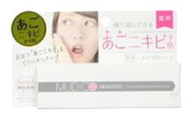 プラセス 薬用ホワイトクリアゲル MUDICO (20g) ニキビ予防ジェル 【医薬部外品】