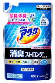 花王 アタック 消臭ストロングジェル つめかえ用 (810g) 詰め替え用 洗たく用洗剤 液体洗剤