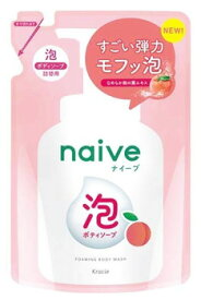 クラシエ ナイーブ 泡で出てくる ボディソープ フルーティフローラルの香り つめかえ用 (450mL) 詰め替え用 桃の葉エキス
