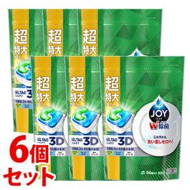 《セット販売》 P&G ジョイ ジェルタブ 3D 超特大 (54個入)×6個セット 食洗機用洗剤 【P&G】