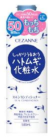セザンヌ化粧品 スキンコンディショナー (500mL) ハトムギ化粧水 無香料 無着色