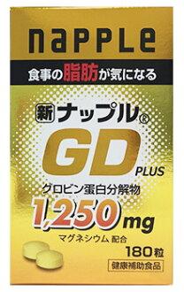 엠지파마 napple 신납르 GD프라스그로빈 단백 분해물 마그네슘 배합(180알갱이)   ※경감 세율 대상 상품