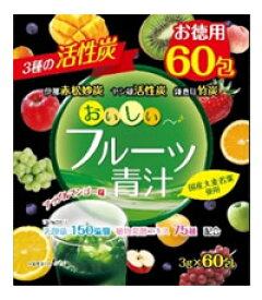 ユーワ おいしいフルーツ青汁 3種の活性炭 アップルマンゴー味 (3g×60包) 青汁 ※軽減税率対象商品