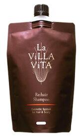 ラ・ヴィラ・ヴィータ リ・ヘア シャンプー S レフィル つめかえ用 (300mL) 詰め替え用 ラヴィラヴィータ La Villa Vita