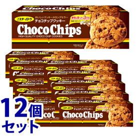 《セット販売》 イトウ製菓 ミスターイトウ チョコチップクッキー (15枚)×12個セット クッキー お菓子 ※軽減税率対象商品