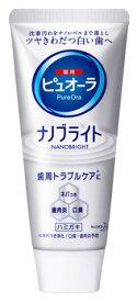 花王 ピュオーラ ナノブライト 薬用ハミガキ ホワイトミント (115g) 歯磨き 【kao1610T】 ウェルネス