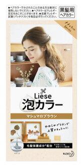 카오 리제거품 칼라 마시마로 브라운(1 세트) 흑발용 헤어 칼라