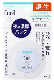 花王 キュレル リップケア バーム (4.2g) リップクリーム curel 【医薬部外品】