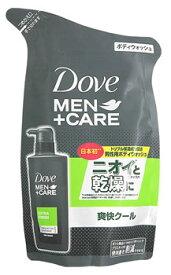 【特売】 ユニリーバ Dove ダヴ メン+ケア ボディウォッシュ エクストラフレッシュ つめかえ用 (320g) 詰め替え用 男性用 ボディソープ MEN+CARE