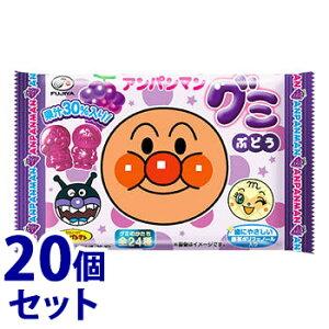 《セット販売》 不二家 アンパンマングミ ぶどう (6粒)×20個セット グミ お菓子 ※軽減税率対象商品