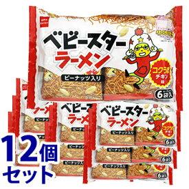 《セット販売》 おやつカンパニー ベビースター ラーメン コクうまチキン味 (27g×6袋)×12個セット スナック菓子 ※軽減税率対象商品