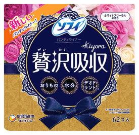 ユニチャーム ソフィ きよら Kiyora 贅沢吸収 ホワイトフローラル (62個) パンティライナー