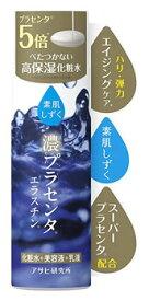 アサヒ 素肌しずく 濃密しずく 化粧水 (170mL)