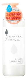 アサヒ 素肌しずく 保湿ゲル (500g) オールインワンゲル